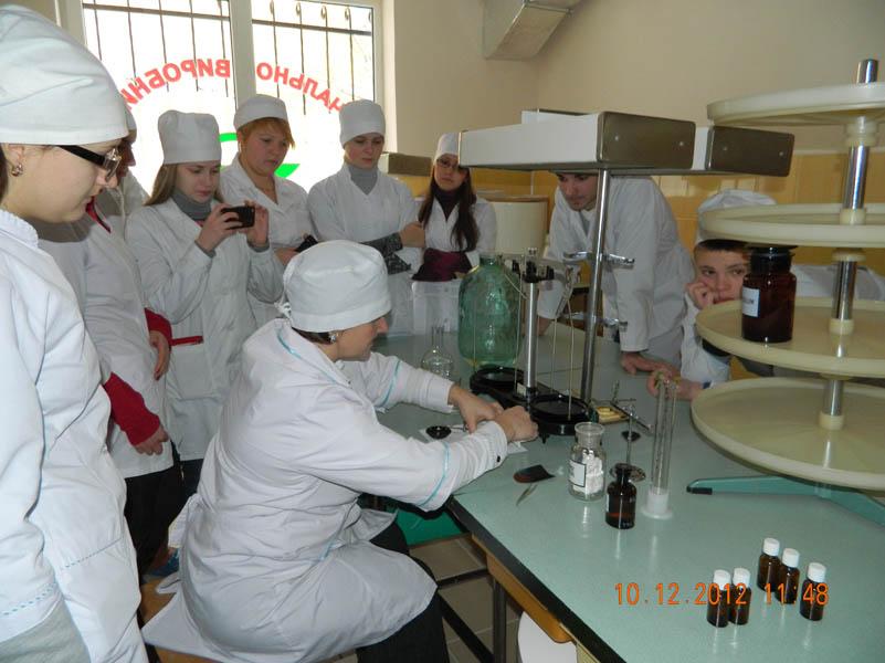 Навчально-виробнича аптека