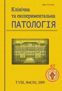 Фахові видання