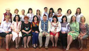 Суспільних наук та українознавства
