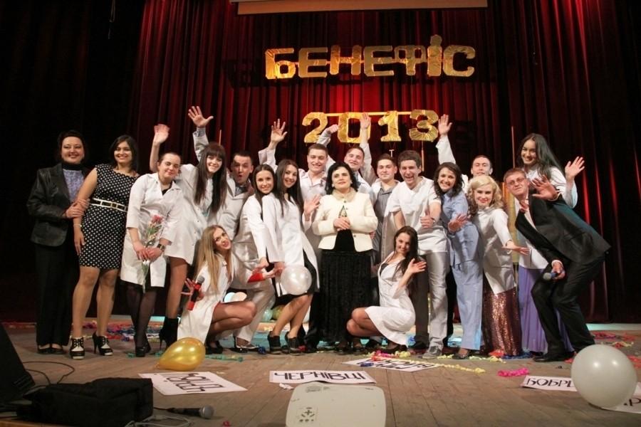 Бенефіс випускників 2013 року