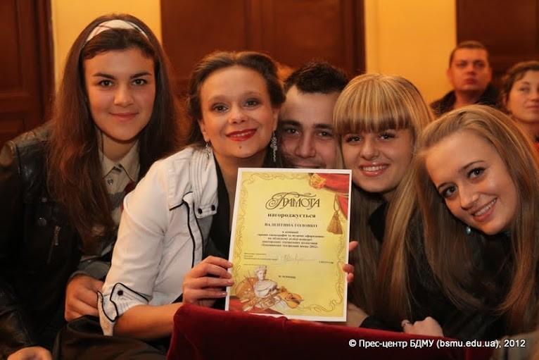Почесна нагорода для Народного аматорського студентського театру БДМУ