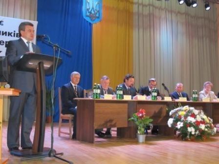 Всеукраїнська науково-практична конференція з міжнародною участю науковців та лікарів-дерматовенерологів