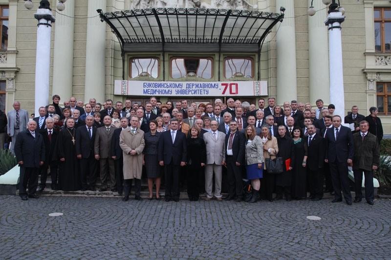 Відбулися урочисті збори з нагоди 70-ліття БДМУ