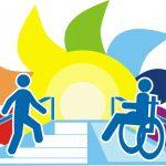 Інвалідність – це не вирок