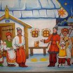 Драматичні обряди в Різдвяно-Новорічному циклі свят