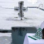 Як підготуватися до купання на Водохреща