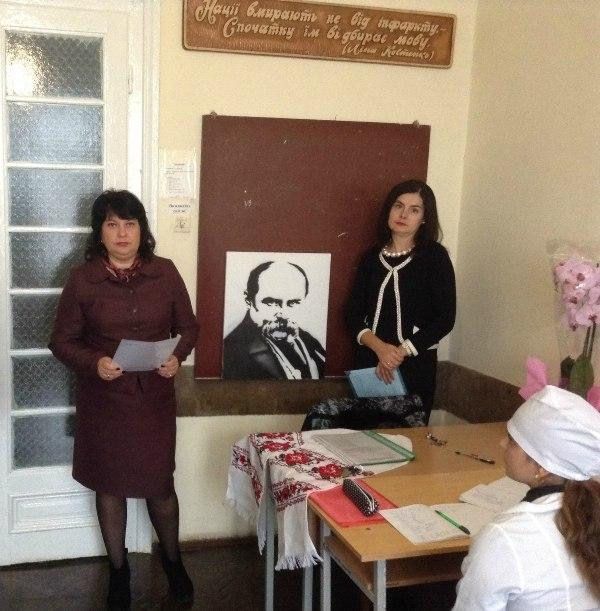 В БДМУ пройшов І етап Міжнародного мовно-літературного конкурсу