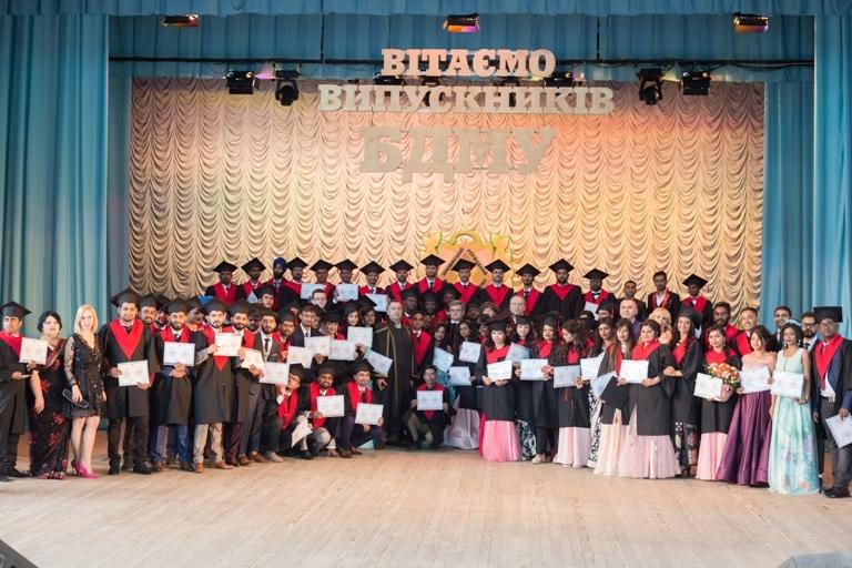Випускникам БДМУ-2017 вручили дипломи