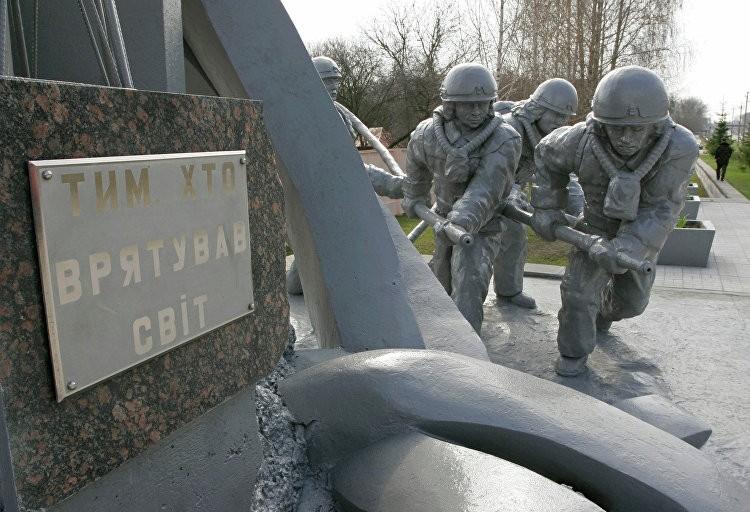 До дня пам'яті ліквідаторів наслідків аварії на Чорнобильській АЕС