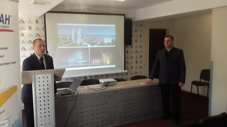 Науково-практична конференція Асоціації анестезіологів Буковини