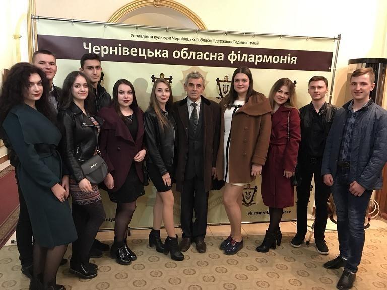Студенти БДМУ відвідали Чернівецьку філармонію