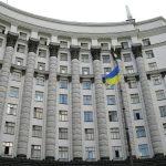 Кабмін відстрочив обов'язкове надання сертифікатів GMP під час імпорту ліків до України