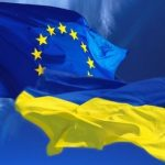 Позитивні наслідки вступу України до ЄС