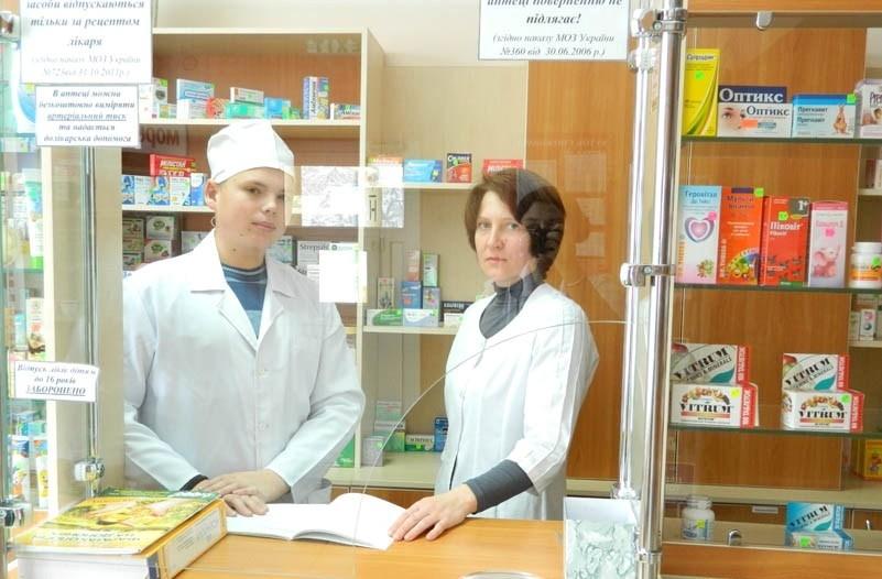 Лікарські засоби реалізовуватимуться лише через аптеки чи аптечні пункти