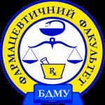 Logo Фармацевтический факультет БДМУ Чернівці