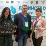 Викладачі БДМУ взяли участь у конференції «Дитинство без насильства»