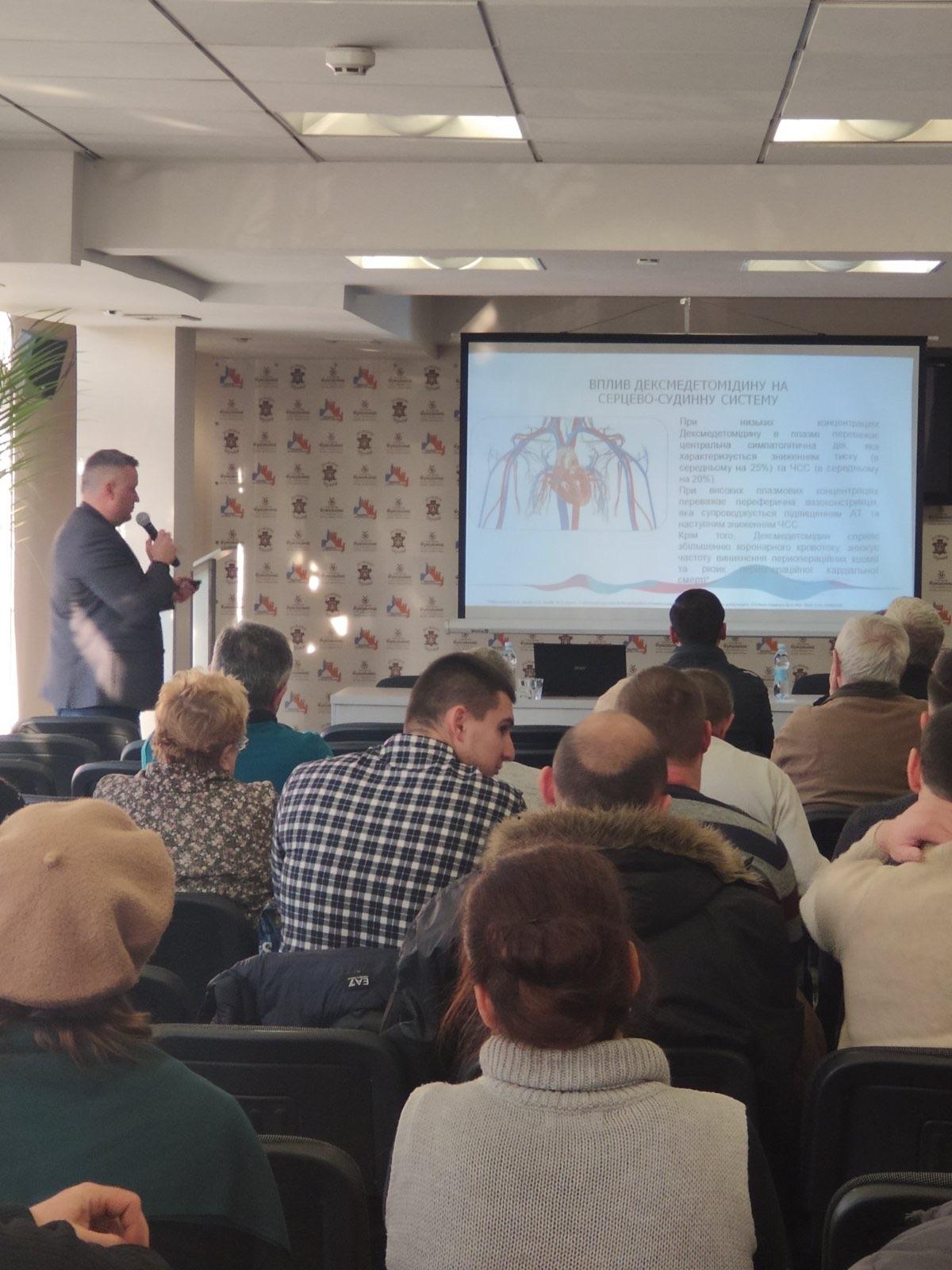 Відбулась регіональна  науково-практична конференція  Асоціації анестезіологів Буковини