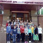 Учні-лідери з Хмельниччини відвідали БДМУ
