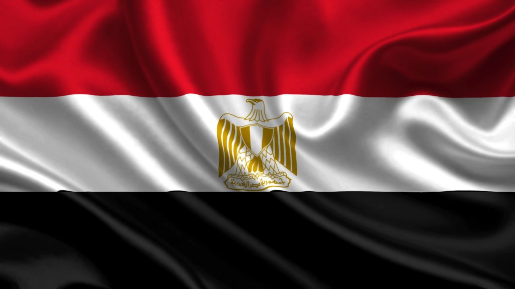 Declaration of Egyptian Independence