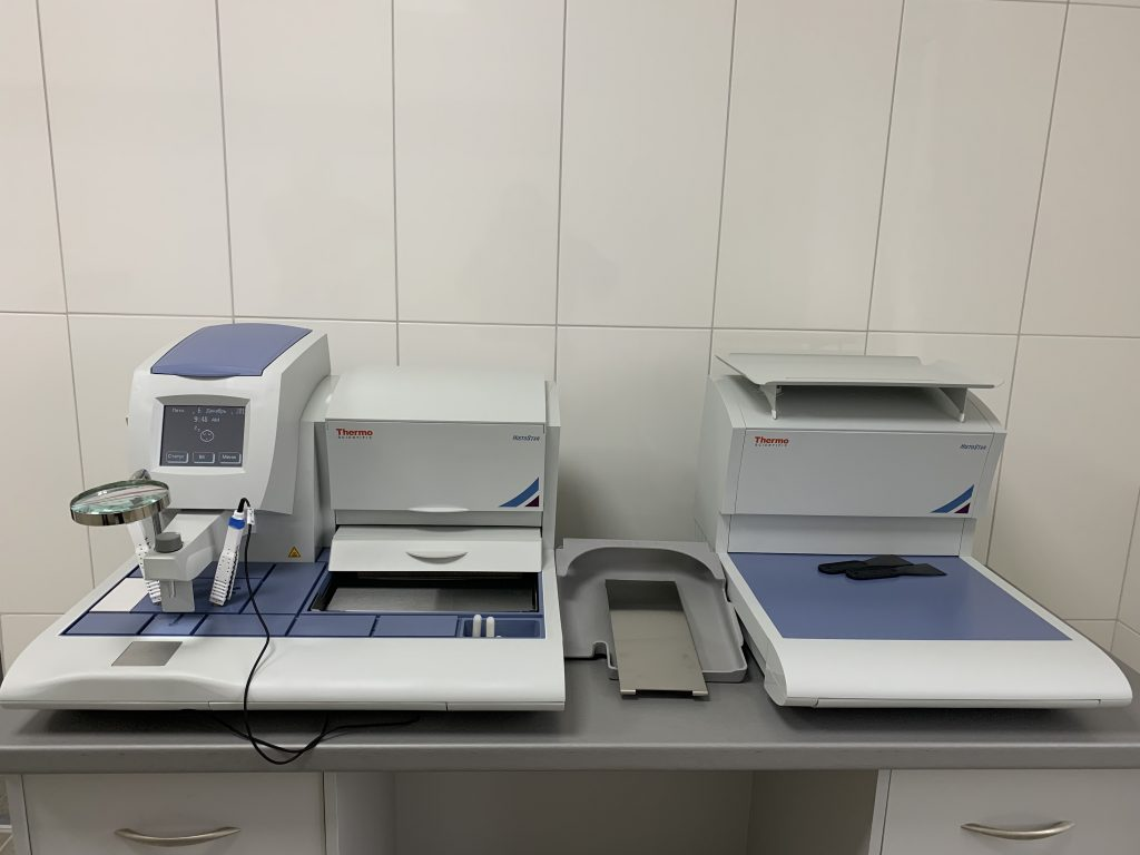 Навчально-наукова лабораторія