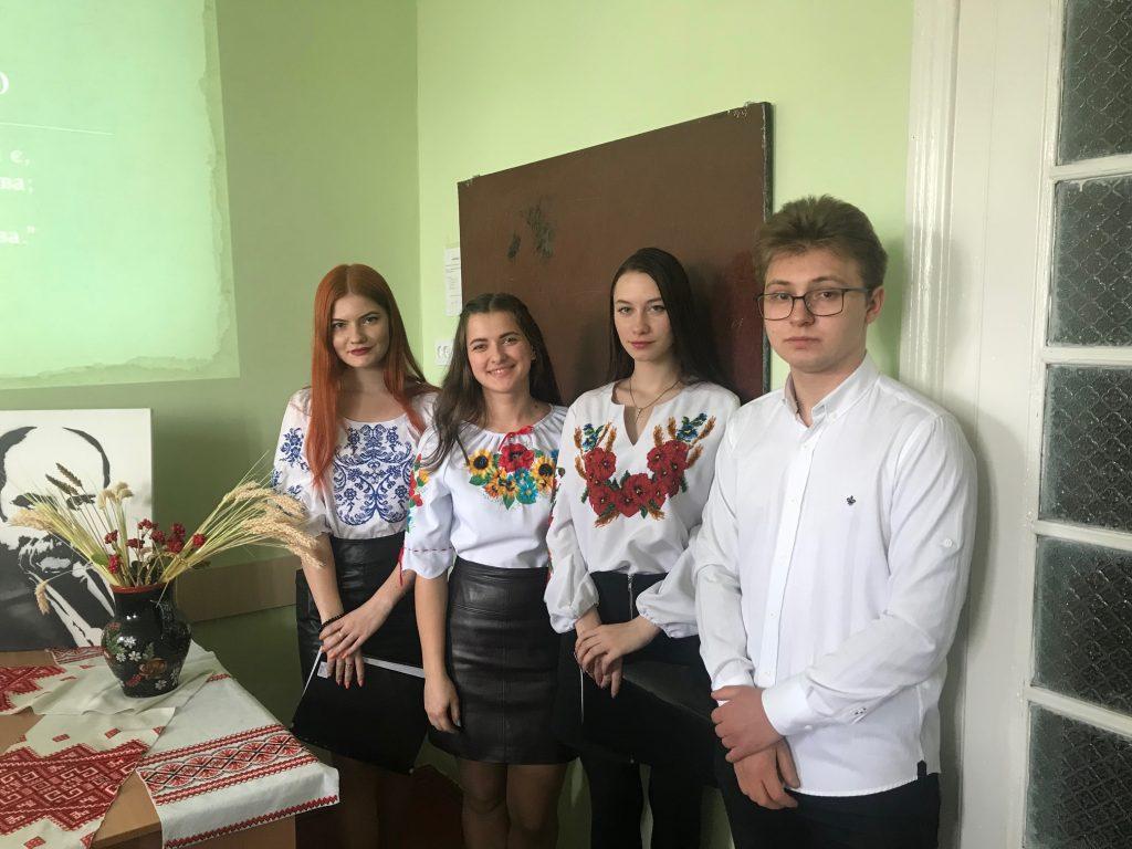 Шевченко зблизька…