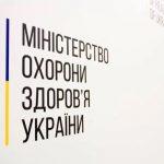 МОЗ України шукає волонтерів-медиків