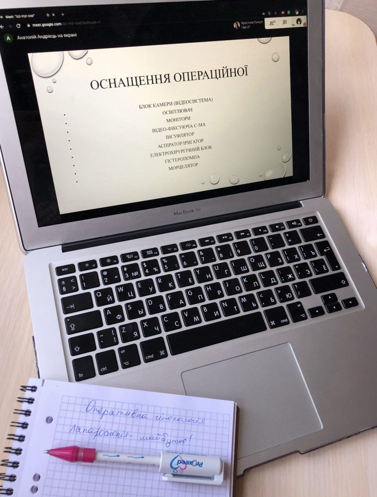 В БДМУ вкотре проведено засідання студентського наукового гуртка онлайн