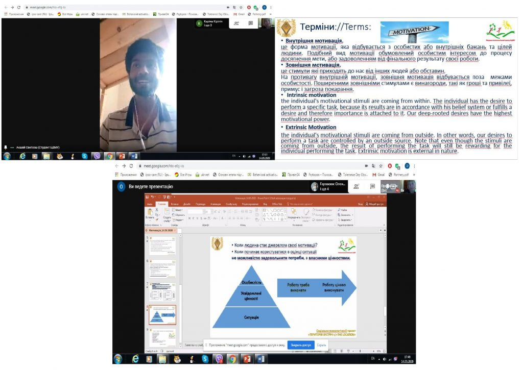 Проект «Територія зустрічі» / «The Location» як інструмент вільного спілкування зі студентами