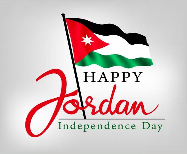 День Незалежності Йорданії