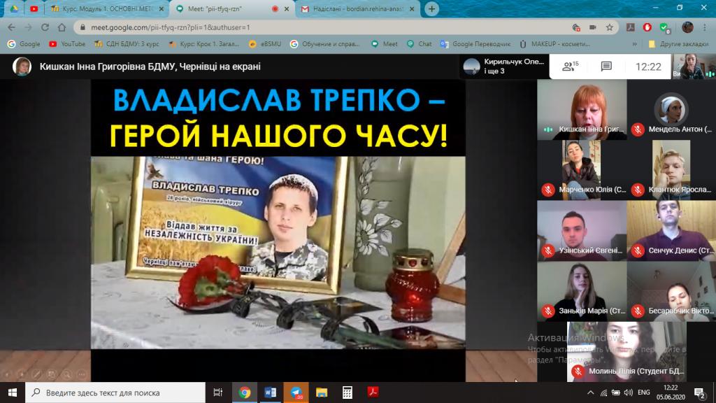 Владислав Трепко - Герой нашого часу!