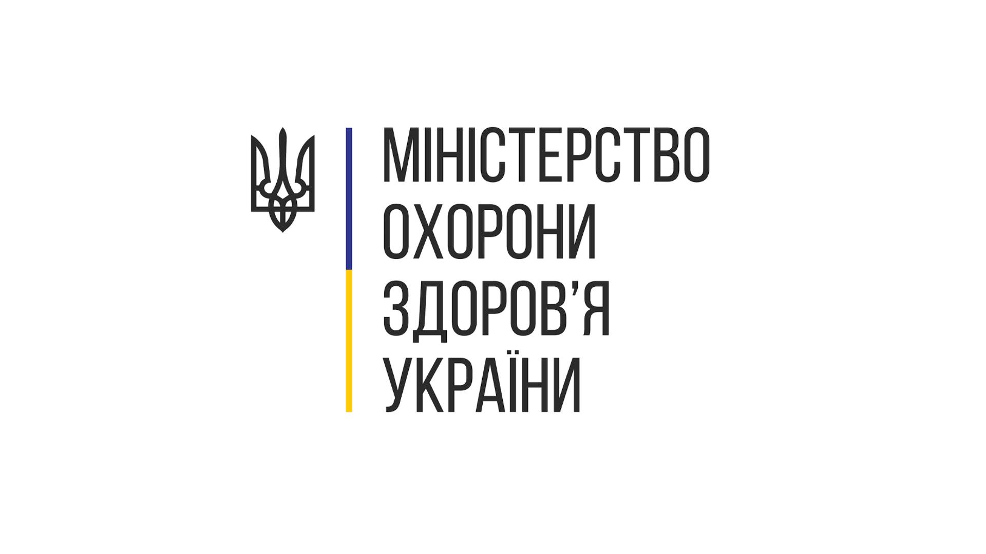 Оголошено конкурс на заміщення вакантної посади ректора БДМУ