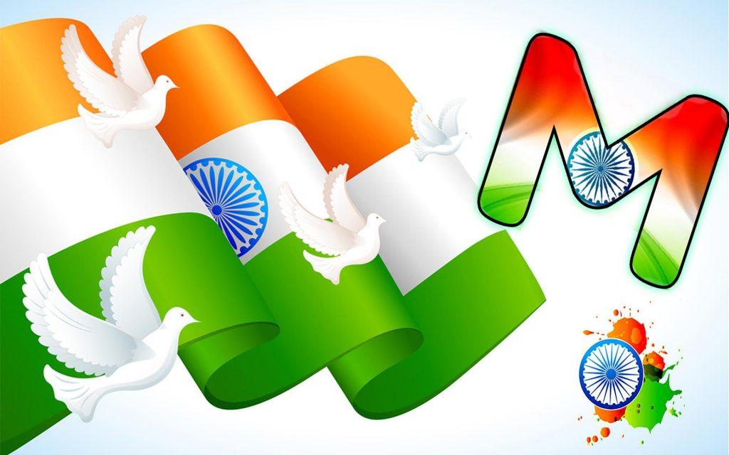День Республіки Індія на медичному факультеті №4