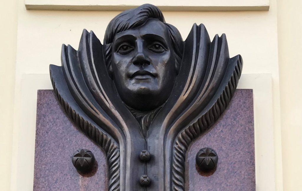 В БДМУ вшанували пам'ять Володимира Івасюка