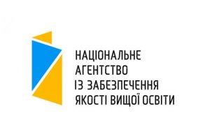 Акредитація освітньо-наукової програми підготовки докторів філософії за спеціальністю 222 Медицина