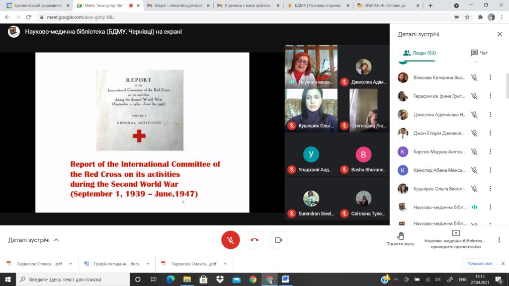В БДМУ відзначили Всесвітній день Червоного Хреста та Червоного Півмісяця