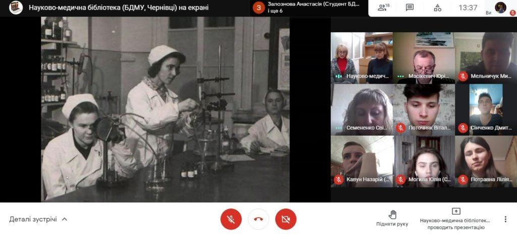Олександр Богомолець – українець, який продовжив  життя людству