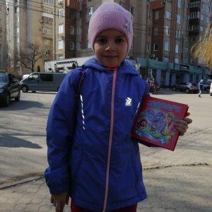 Благодійна акція «Подаруй дитині книгу»