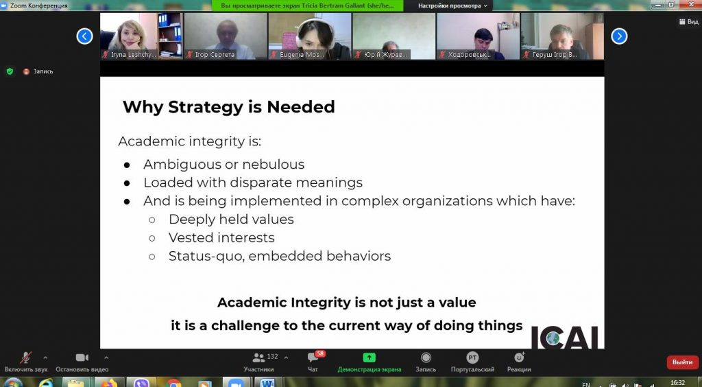 Співробітники БДМУ пройшли навчання у рамках Проєкту «Ініціатива академічної доброчесності та якості освіти».