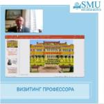 Фахівець БДМУ прочитав лекцію онлайн для студентів університету Семей