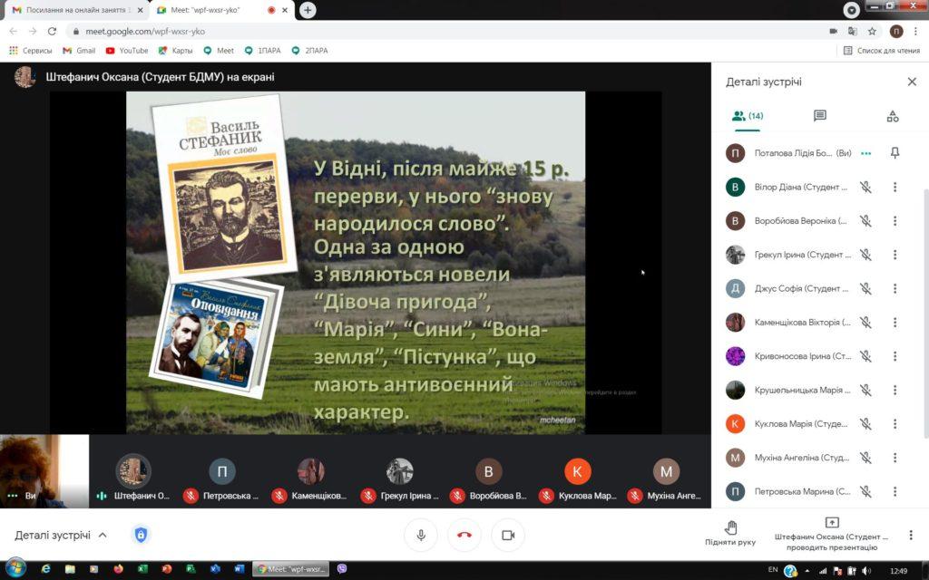 150-років від дня народження Василя Стефаника