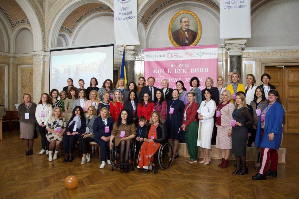 Проректор БДМУ взяла участь у Форумі жінок Буковини
