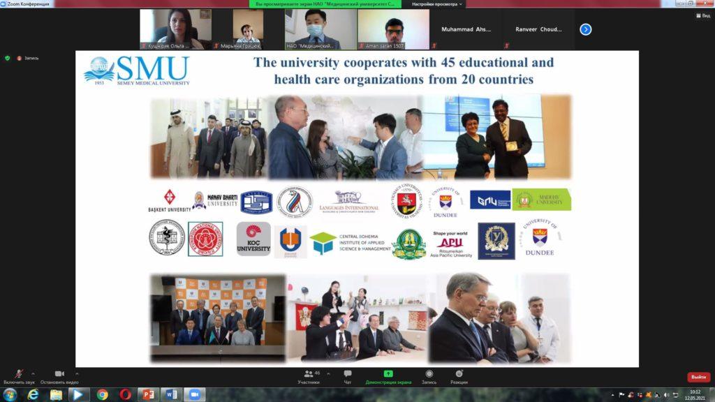 Міжнародна співпраця БДМУ та НАО «Медичний університет Семей»