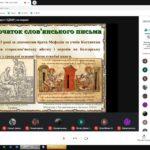 День слов'янської писемності і культури