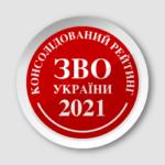 БДМУ – у п'ятірці кращих медичних закладів вищої освіти України