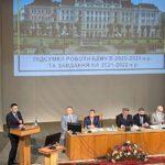 Засідання Вченої ради БДМУ