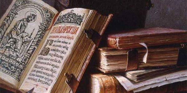 Моя Батьківщина там, де моя бібліотека (Е. Роттердамський)