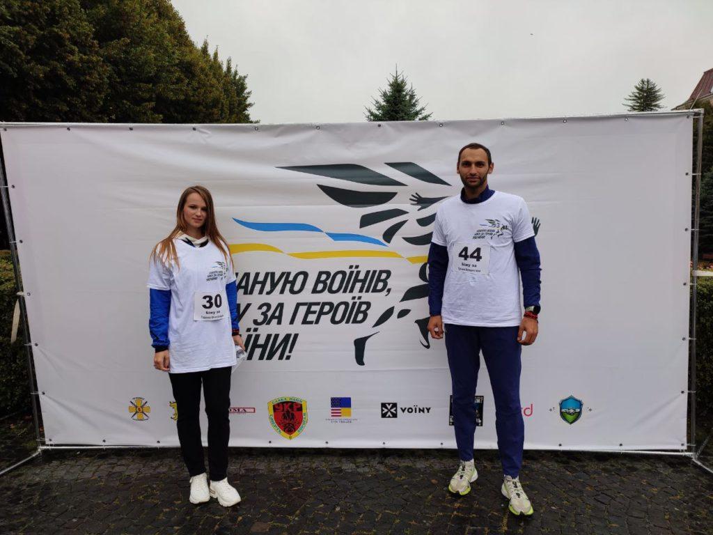 «Шаную воїнів, біжу за Героїв України»