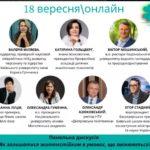 Викладачі та студенти БДМУ взяли участь у фестивалі освітнього лідерства