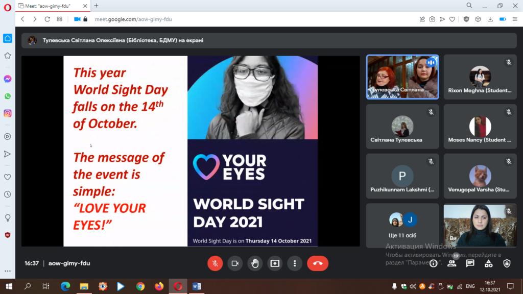 Студенти БДМУ відзначили Всесвітній день зору